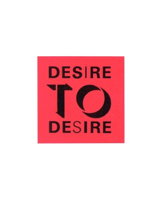 desire-is-to-desire